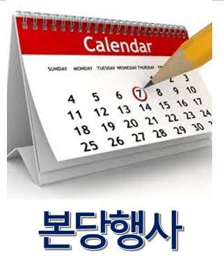 Web-Calendar.JPG
