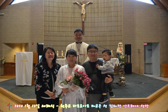 20200112_KCC_5478.JPG