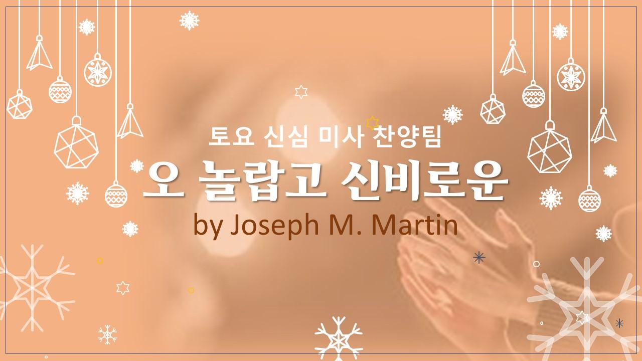 첫토요신심미사팀.jpg