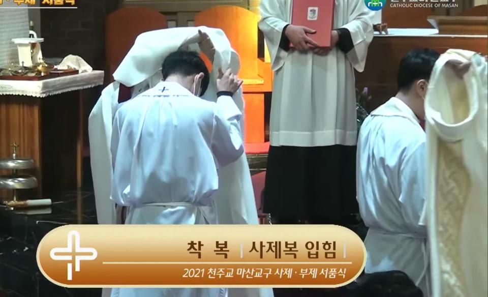 20210112-사제서품식03.PNG